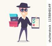 smiling man as mystery shopper... | Shutterstock .eps vector #1158848149