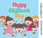 happy children's day celebration | Shutterstock .eps vector #1158857803