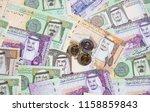 collection of saudi arabia... | Shutterstock . vector #1158859843