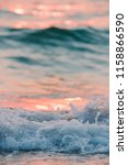 sunrise sea shore with pink and ... | Shutterstock . vector #1158866590