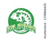 iguana logo for your business ... | Shutterstock .eps vector #1158866620