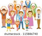 people | Shutterstock .eps vector #115886740