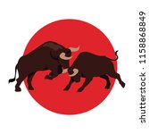bullfighter awaiting for the... | Shutterstock .eps vector #1158868849