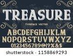 vintage font handcrafted vector ... | Shutterstock .eps vector #1158869293