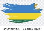 grunge brush stroke with rwanda ... | Shutterstock .eps vector #1158874036