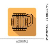 wooden mug for beer  water and... | Shutterstock .eps vector #1158888793