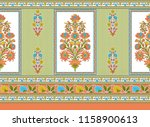 seamless traditional  indian ... | Shutterstock . vector #1158900613