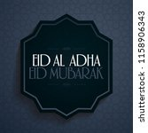 eid al adha creative line... | Shutterstock .eps vector #1158906343