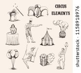 vector hand drawn circus... | Shutterstock .eps vector #1158918976