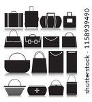 bag icons with shadow. | Shutterstock .eps vector #1158939490