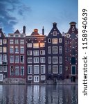 amsterdam  netherlands   july... | Shutterstock . vector #1158940639