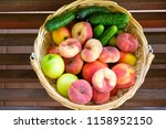 woven from a vine basket stands ... | Shutterstock . vector #1158952150