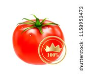 tomato on a white background... | Shutterstock .eps vector #1158953473