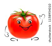 tomato on a white background... | Shutterstock .eps vector #1158954010