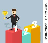 man with award in hands  first... | Shutterstock .eps vector #1158959806