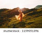 beautiful model woman run in...   Shutterstock . vector #1159051396