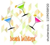 cocktail summer holiday vector... | Shutterstock .eps vector #1159058920