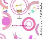 cocktail summer holiday vector... | Shutterstock .eps vector #1159059646