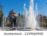 pleven  bulgaria   september 20 ... | Shutterstock . vector #1159060900