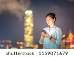 woman using smartphone in front ... | Shutterstock . vector #1159071679