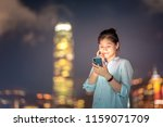 woman using smartphone in front ... | Shutterstock . vector #1159071709