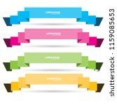 colorful vector ribbon banner | Shutterstock .eps vector #1159085653