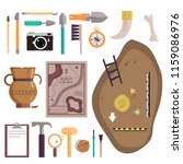 archaeology icon set. vector... | Shutterstock .eps vector #1159086976