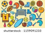 vector color sport equipment... | Shutterstock .eps vector #1159091233