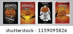 halloween party poster design... | Shutterstock .eps vector #1159095826