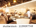 abstract blur defocused... | Shutterstock . vector #1159097749
