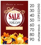 autumn sale flyer template with ... | Shutterstock .eps vector #1159102450