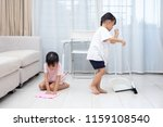 asian chinese little sisters... | Shutterstock . vector #1159108540