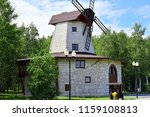windmill in the park. beautiful ... | Shutterstock . vector #1159108813