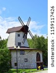 windmill in the park. beautiful ... | Shutterstock . vector #1159117426