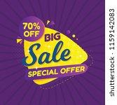 super sale  mega sale  sale... | Shutterstock .eps vector #1159142083