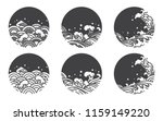 water wave line logo template... | Shutterstock .eps vector #1159149220