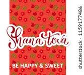 shana tova calligraphy text for ... | Shutterstock .eps vector #1159177486