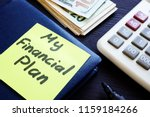 my financial plan written on a... | Shutterstock . vector #1159184266