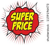 special offer banner with the ... | Shutterstock .eps vector #1159196473