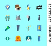 human icons set. beam  abstract ... | Shutterstock .eps vector #1159221526