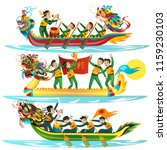 dragon boat colorful flat set... | Shutterstock .eps vector #1159230103