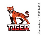 tigers logo isolated on white... | Shutterstock .eps vector #1159244416
