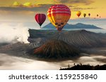 colorful hot air balloons... | Shutterstock . vector #1159255840