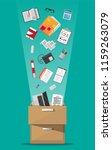 office furniture. case  box... | Shutterstock . vector #1159263079