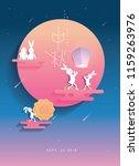 mid autumn mooncake festival... | Shutterstock .eps vector #1159263976