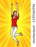 joyful young woman jumping up.... | Shutterstock .eps vector #1159264396