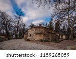 sokobanja  serbia   4.february  ...   Shutterstock . vector #1159265059