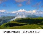 great nature mountain range....   Shutterstock . vector #1159265410