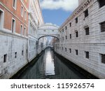 Bridge of Sighs - Ponte dei Sospiri, Venice Italy
