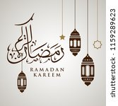 ramadan kareem greeting card on ... | Shutterstock .eps vector #1159289623